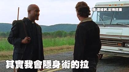 (行尸走肉S06E12中英字幕.mp4)[00.19.58.655].jpg