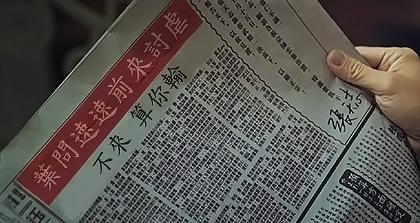 (葉問3_BD1080P中英雙字_國語版.mp4)[01.16.38.167].jpg