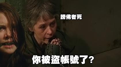 (行尸走肉S06E13中英字幕.mp4)[00.11.45.955].jpg