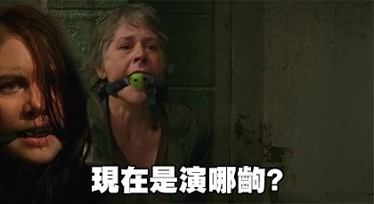 (行尸走肉S06E13中英字幕.mp4)[00.10.43.601]-已修復.jpg