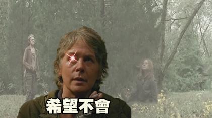 (行尸走肉S06E13中英字幕.mp4)[00.29.20.884].jpg