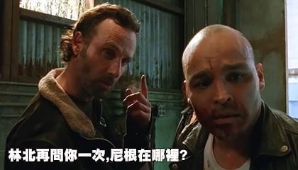 (行尸走肉S06E13中英字幕.mp4)[00.42.04.730].jpg