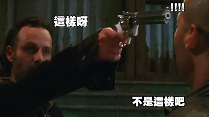 (行尸走肉S06E13中英字幕.mp4)[00.42.34.134].jpg