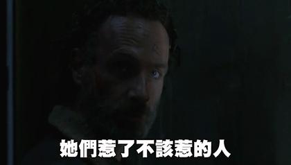 (行尸走肉.第四季1024高清EP16.mkv)[00.42.36.53]-已修復.jpg