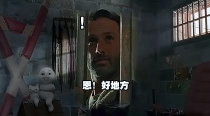 (行尸走肉S06E14中英字幕.mp4)[00.01.57.742].jpg
