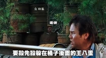 (行尸走肉S06E14中英字幕.mp4)[00.33.11.72].jpg