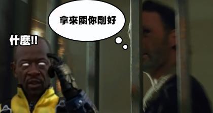 (行尸走肉S06E14中英字幕.mp4)[00.02.34.529].jpg