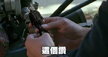 (行尸走肉S06E14中英字幕.mp4)[00.04.21.761].jpg