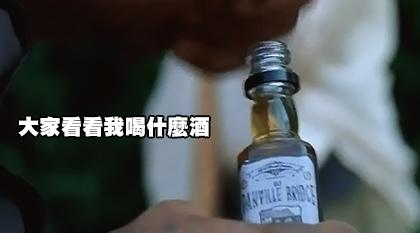 (行尸走肉S06E14中英字幕.mp4)[00.40.08.823].jpg
