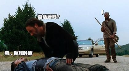 (行尸走肉S06E15中英字幕.mp4)[00.23.05.842].jpg