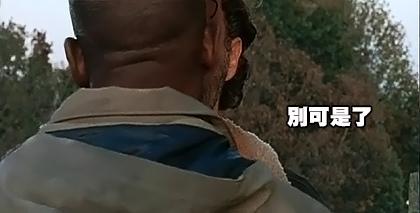 (行尸走肉S06E15中英字幕.mp4)[00.37.14.23].jpg