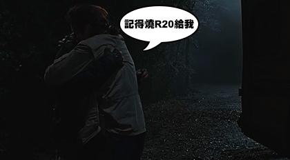 (行尸走肉S06E16中英字幕.mp4)[00.45.14.jpg