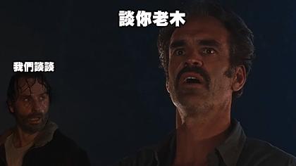 (行尸走肉S06E16中英字幕.mp4)[00.49.48.jpg