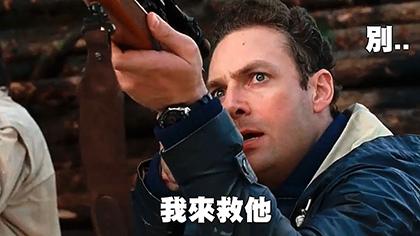 (行尸走肉S06E16中英字幕.mp4)[00.40.50.jpg
