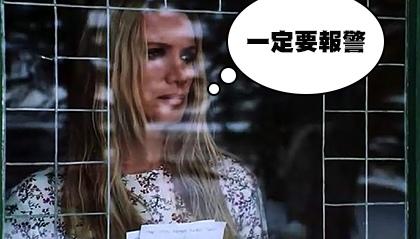 (靈幻夾克cd2.rmvb)[00.36.45.jpg