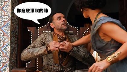 (权力的游戏S06E01中英字幕.mp4)[00.27.06.jpg