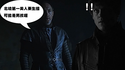 (权力的游戏S06E01中英字幕.mp4)[00.12.03.jpg