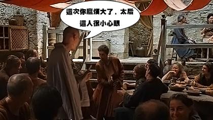 (权力的游戏S06E02.mp4)[00.13.35.jpg
