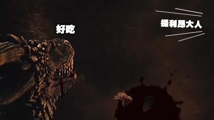 (权力的游戏S06E02.mp4)[00.26.jpg