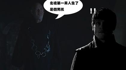 (权力的游戏S06E02.mp4)[00.32.26.jpg