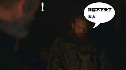 (权力的游戏S06E02.mp4)[00.52.16.jpg