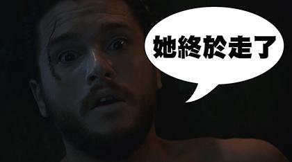 (权力的游戏S06E02.mp4)[00.54.16.jpg