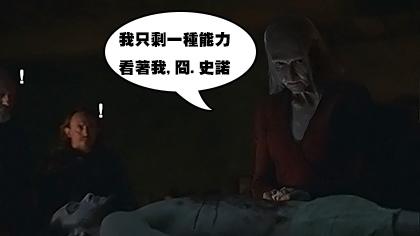 (权力的游戏S06E02.mp4)[00.49.jpg