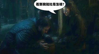 (權力的遊戲S06E03中英字幕.mp4)[00.08.57.jpg
