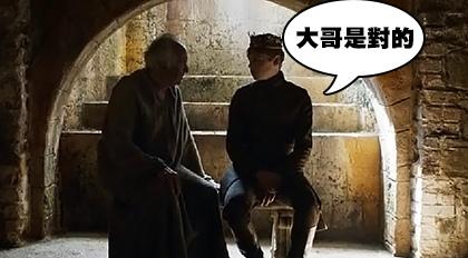 (權力的遊戲S06E03中英字幕.mp4)[00.37.20.jpg
