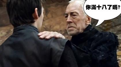 (權力的遊戲S06E03中英字幕.mp4)[00.17.00.jpg