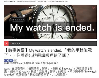 my watch.jpg