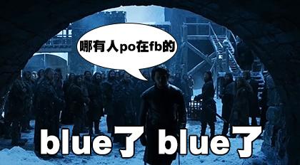 (權力的遊戲S06E03中英字幕.mp4)[00.50.44.jpg