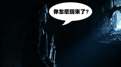 (權力的遊戲S06E04中英字幕.mp4)[00.02.jpg