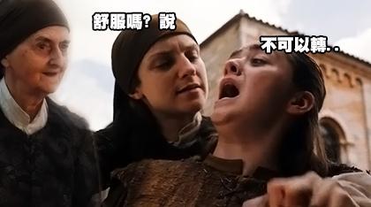 ([TW116]Game.of.Thrones.S06E07.720p.HDTV.mp4)[00.46.jpg