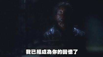 (權力的遊戲S06E09中英字幕.mp4)[00.55.35.jpg