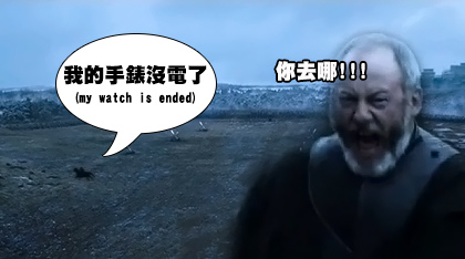(權力的遊戲S06E09中英字幕.mp4)[00.34.58.jpg