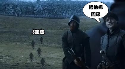 (權力的遊戲S06E09中英字幕.mp4)[00.34.jpg