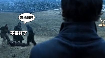(權力的遊戲S06E09中英字幕.mp4)[00.33.57.jpg