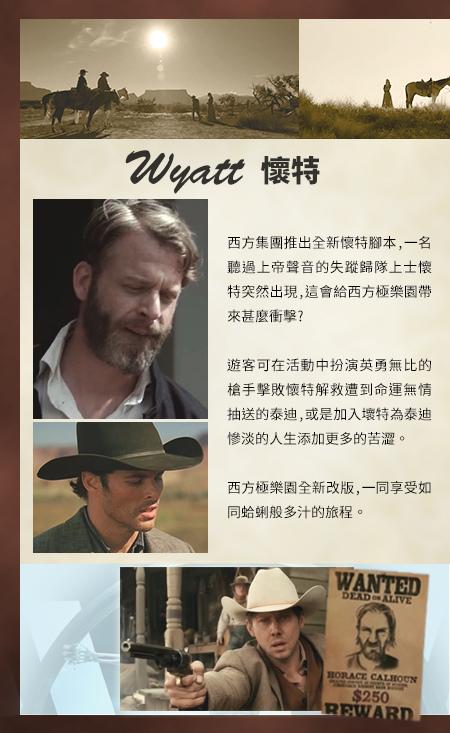 西方極樂園3-1.jpg