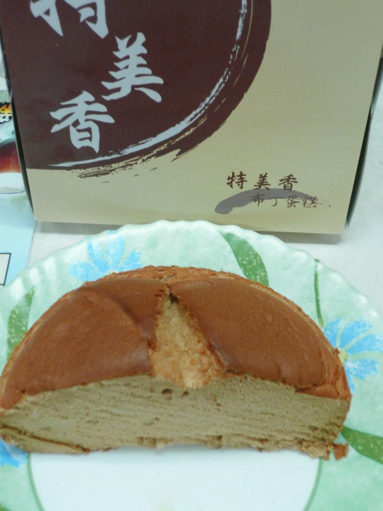 黑糖-特美香布丁蛋糕2