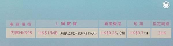 IMG_1114_副本.jpg