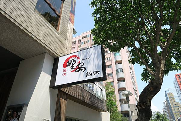 店外招牌-台中公益路燒烤推薦