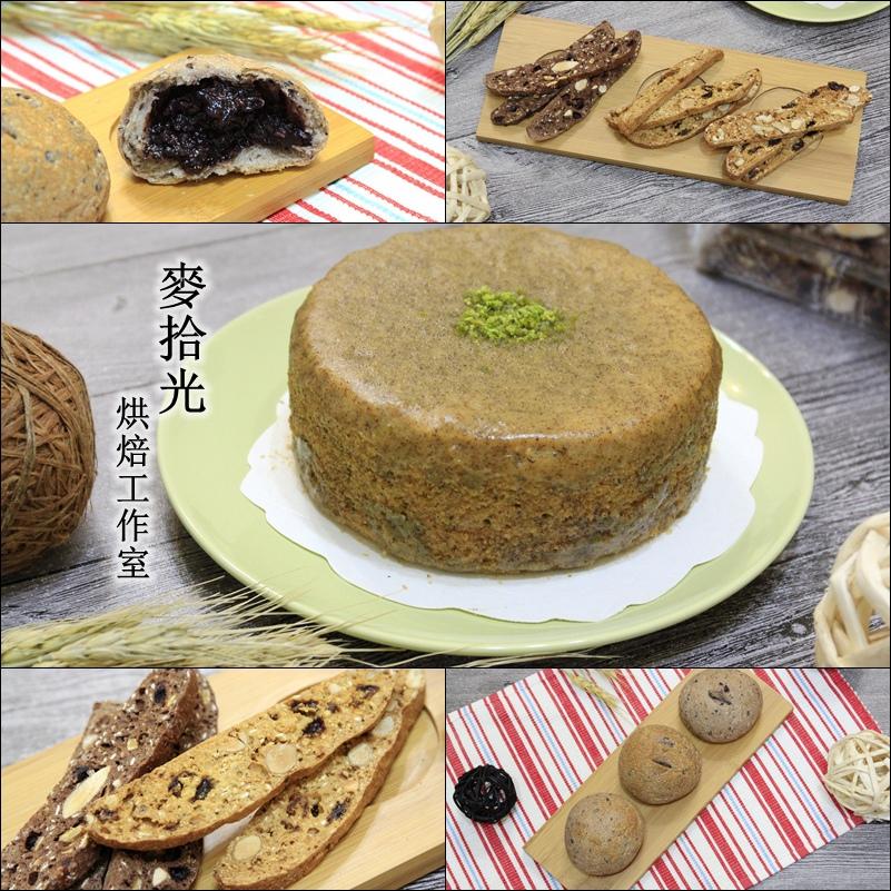 宜蘭甜點麥拾光 (4).jpg