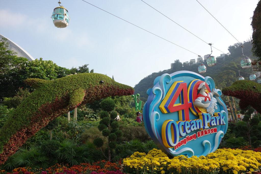 香港海洋公園 (8).JPG