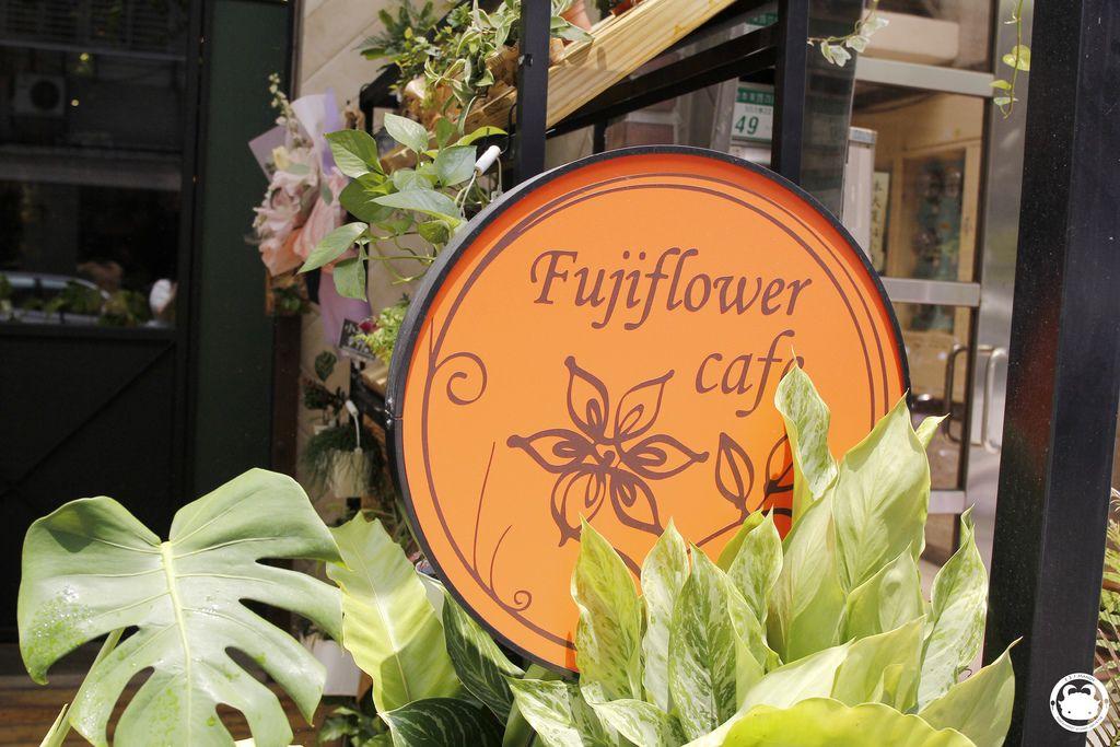 FUJI FLOWER CAFE (8).JPG
