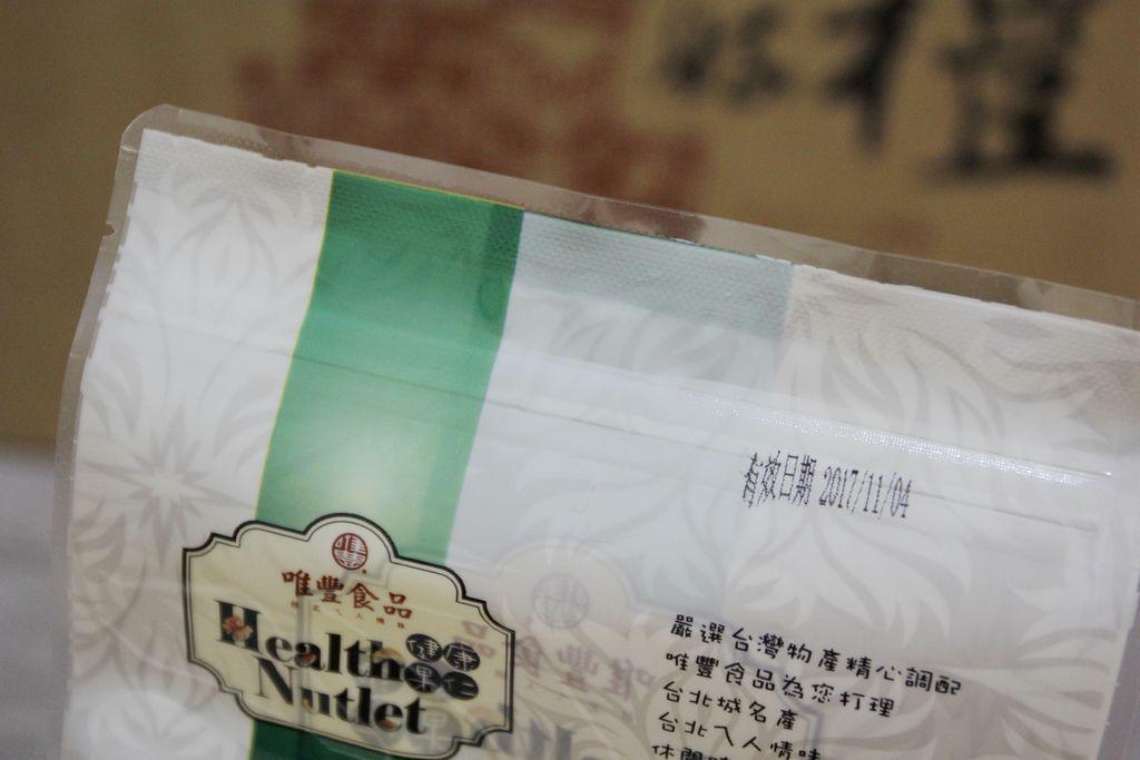 唯豐肉鬆 (8).JPG