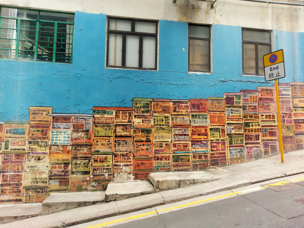 香港 (24).jpg