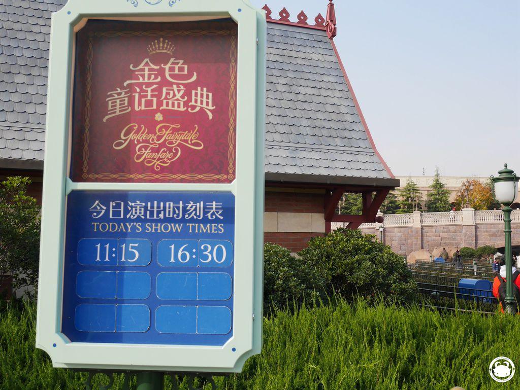 上海迪士尼 (45).JPG