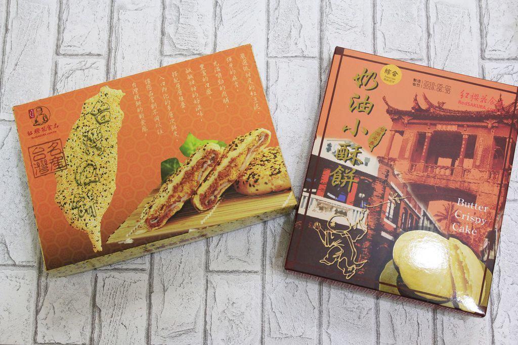 紅櫻花食品 (6).JPG