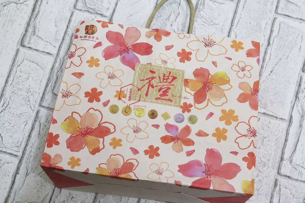 紅櫻花食品 (7).JPG
